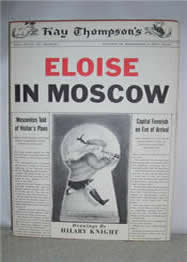 Eloise in Moscow first printing Kay Thompson